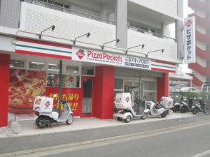 商業流通店舗