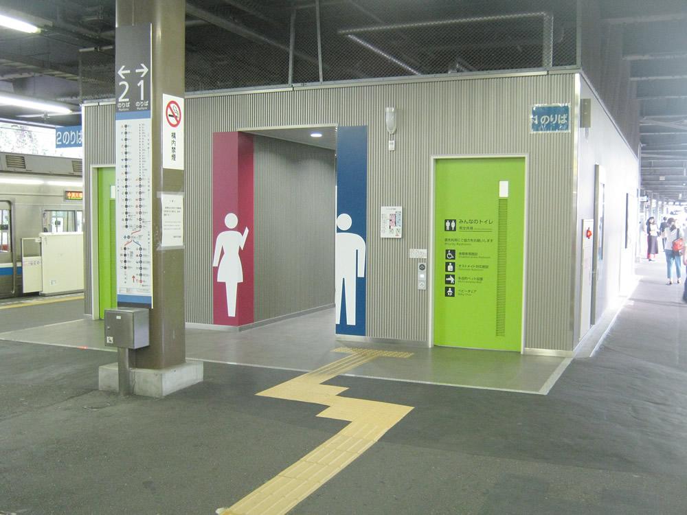 福岡市交通局貝塚駅 トイレ改良工事